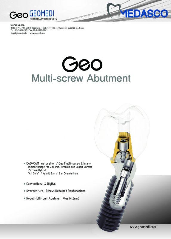 Multi-unit абатменты GeoMedi