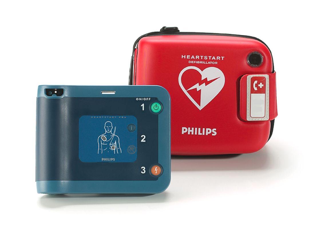 PHILIPS HeartStart Дефибриллятор